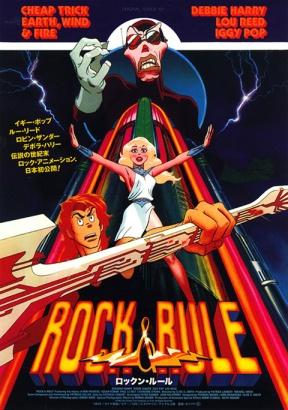 Rock and Rule Movie Poster